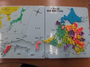 パズル等もたくさん準備しています。人気の日本地図です
